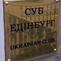 Edinburgh Ukrainian Club