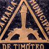 Câmara Municipal de Timóteo