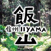 Shinshu-Iiyama Tourism Bureau