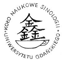 Koło Naukowe Sinologii UG