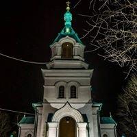 Parafia Prawosławna śww. Kosmy i Damiana w Rybołach