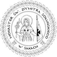 Monaster św. Dymitra Sołuńskiego w Sakach