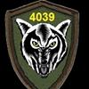 Jednostka Strzelecka 4039 Człuchów