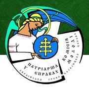 Патріарша комісія у справах молоді УГКЦ