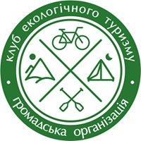 Eco Tourism Club