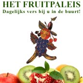 Het Fruitpaleis