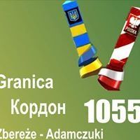 Europejskie Dni Dobrosąsiedztwa Zbereże-Adamczuki 2013