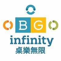 桌樂無限 BG Infinity