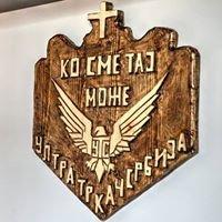 Ultra Trkac Srbija