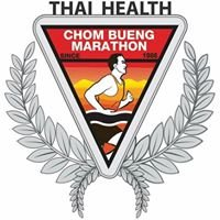 Chombueng Marathon