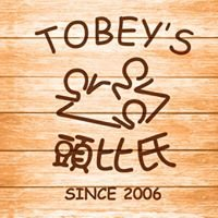Tobey's Game Cafe 遊戲咖啡館