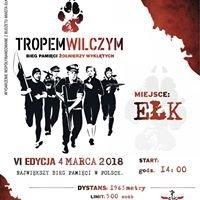 Miejski Ośrodek Sportu i Rekreacji w Ełku