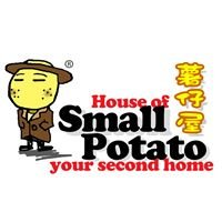 Small Potato Cafe 薯仔屋