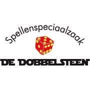 De Dobbelsteen 's-Hertogenbosch
