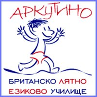 """The British Summer School in Bulgaria """"Arkutino"""""""