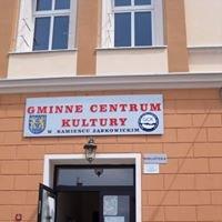 Gminne Centrum Kultury  Kamieniec Ząbkowicki