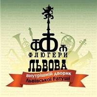Флюгери Львова / Flugery Lvova