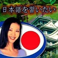 Gambateando - Japones Para Todos