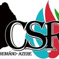 Centrul de Studii Româno - Azere