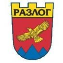 Община Разлог/ Municipality of Razlog