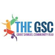 The GSC - Givat Shmuel Community