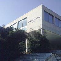 Athens Conservatory - Ωδείο Αθηνών