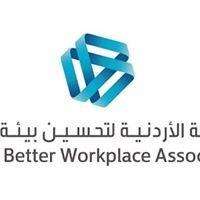 Jordan Better Workplace Association