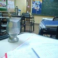 Proyecto Vida Cotidiana y Escuelas - Flacso Argentina