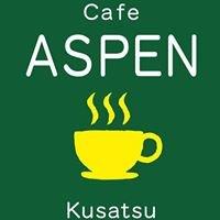 Kusatsu Cafe ASPEN