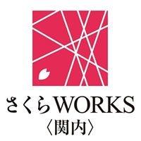 さくらWORKS<関内>