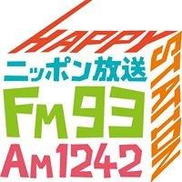 ニッポン放送 Nippon Broadcasting System, Inc.