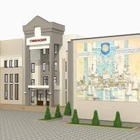 Braslav Gymnasium