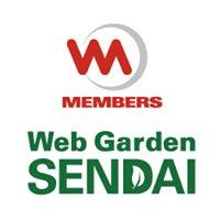 ウェブガーデン仙台:株式会社メンバーズ  Web Garden Sendai
