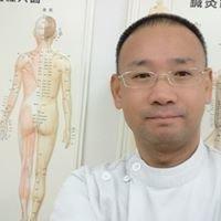 大阪狭山市/にしむら鍼灸治療院