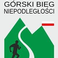 Bieg Niepodległości Skawina - Mogilany