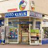FOTO KUKUK