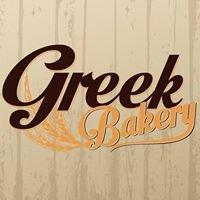 Greek Bakery / Ελληνικός Φούρνος