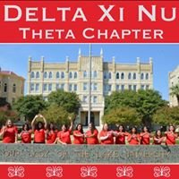 Delta Xi Nu Theta Chapter at Our Lady of the Lake University
