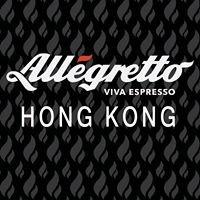 Allegretto Viva Espresso Hong Kong