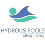 Hydrous Pools - Ειδικές Πισίνες