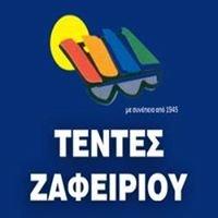 Τέντες Ζαφειρίου - Τentes Ζafeiriou