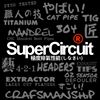 SuperCircuit Exhaust