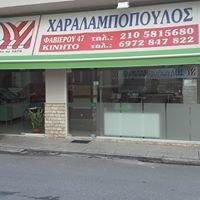 Τέντες Χαραλαμπόπουλος