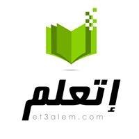 et3alem.com