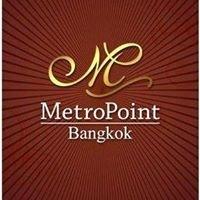 MetroPoint Bangkok Hotel โรงแรมเมโทรพอยท์