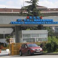 Γενικό Νοσοκομείο Έδεσσας
