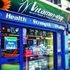 Vitamin Shop Watford