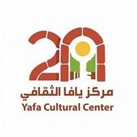 Yafa Cultural Center - مركز يافا الثقافي