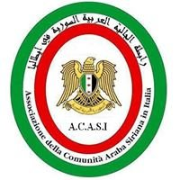 Comunità araba siriana in Italia الجالية العربية السورية في ايطاليا
