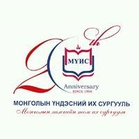 Mongolian National University Монголын Үндэсний Их Сургууль
